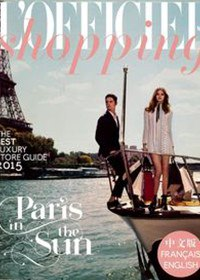 L'Officiel Shopping